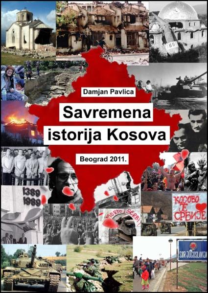 savremena-istorija-kosova